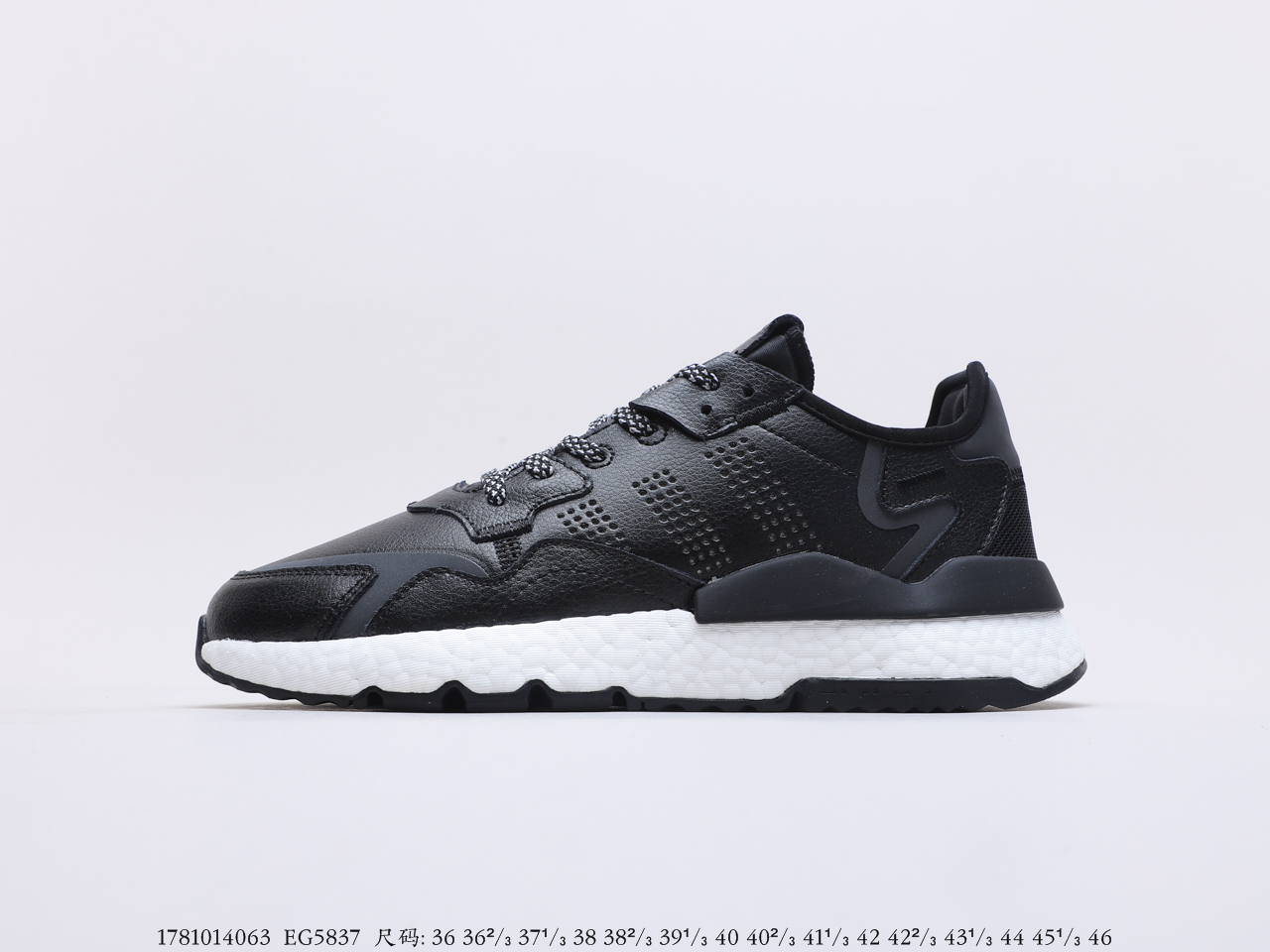 阿迪达斯 Adidas Nite Jogger 2019 Boost 碳黑三叶草 联名夜行者