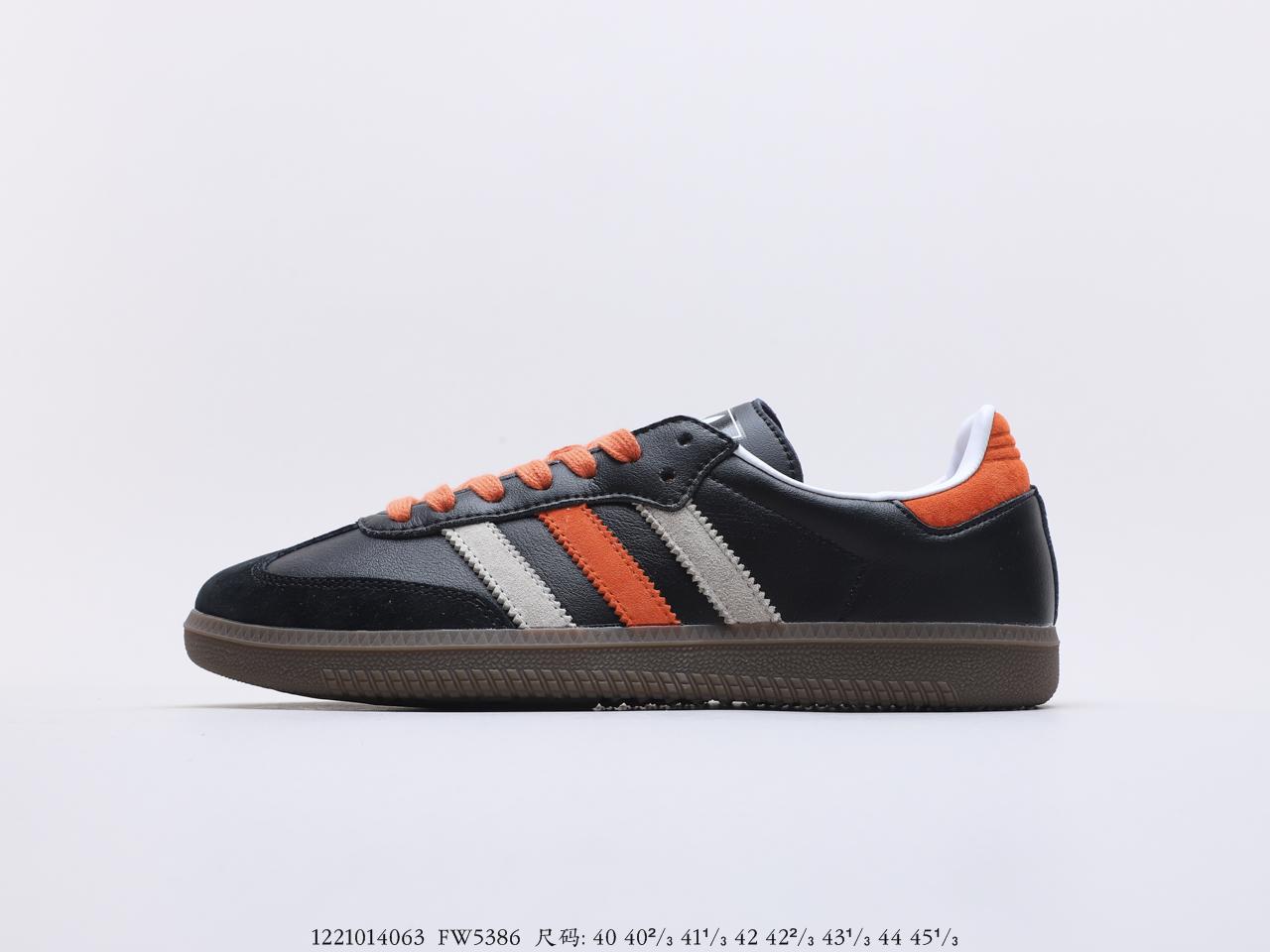 阿迪达斯 Adidas Samba OG FT鞋是一款永恒的训练偶像