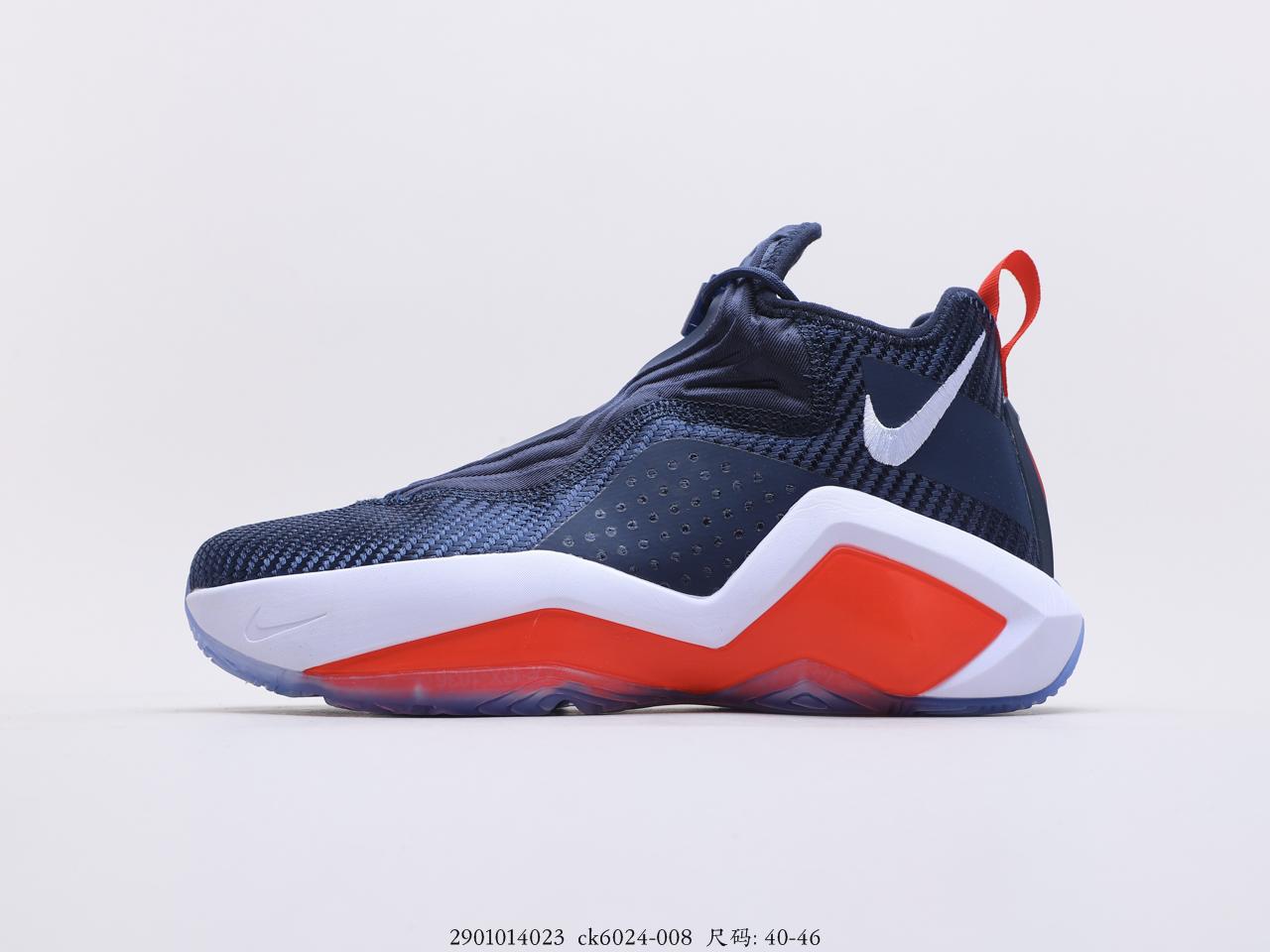 耐克 Nike Lebron SOLDIER XIV SFG EP 詹姆斯士兵 战士战实篮球鞋