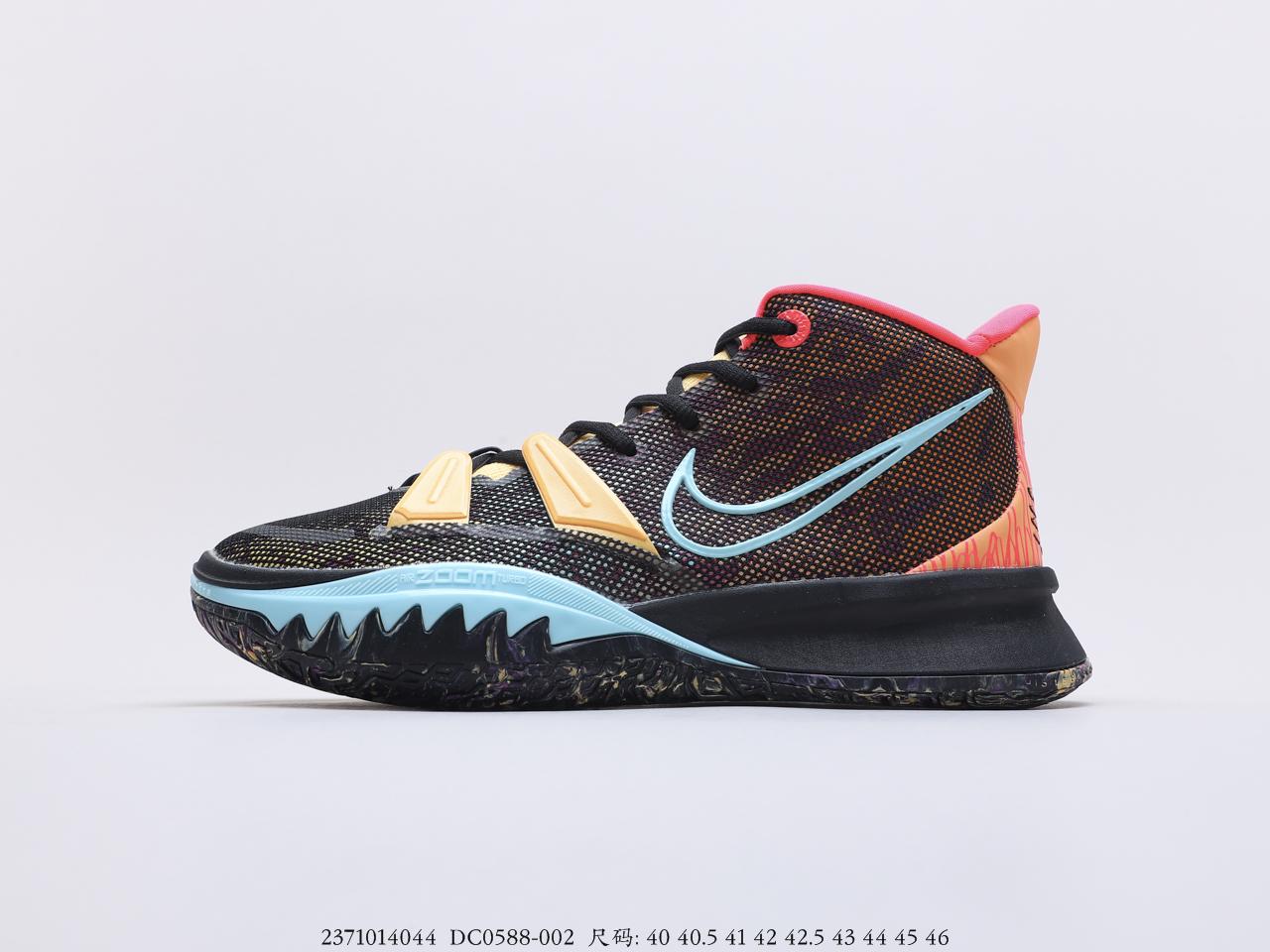 耐克Nike Kyrie 7 黑紫黄 限定篮球鞋 欧文最新一代战靴