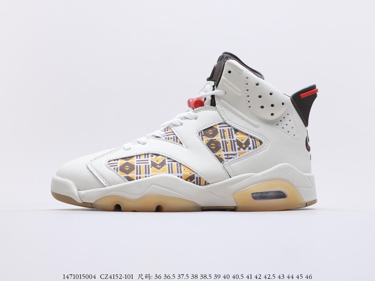 乔丹Air Jordan 6 鞋面延标续志性的荔枝皮 + 粒面皮 + 牛巴革