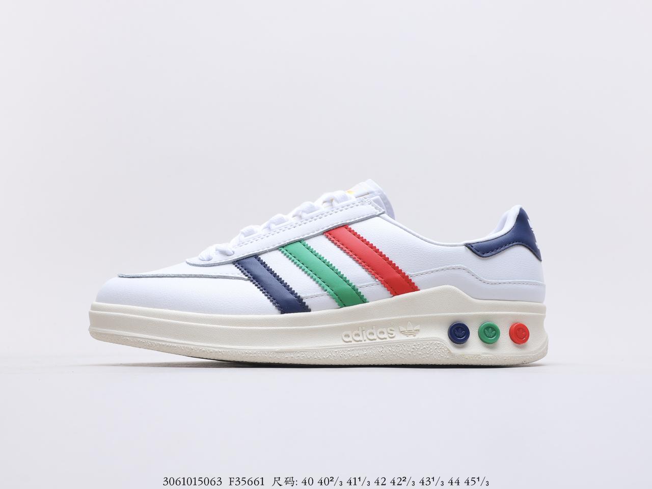 阿迪达斯Adidas GLXY SPZL 三道杠红绿灯复古休闲板鞋