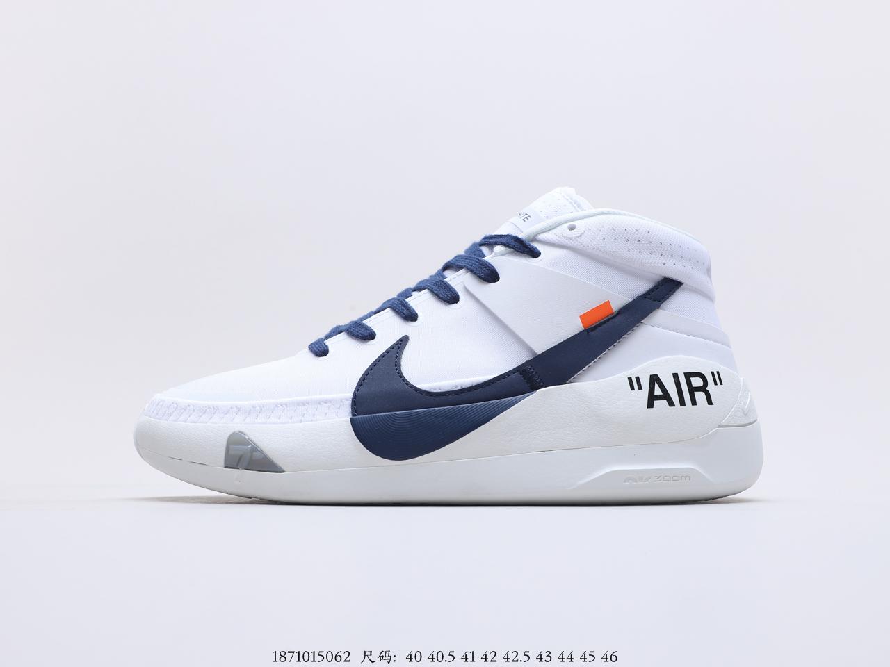 耐克Nike Zoom KD13 SE杜兰特13代 男子篮球鞋