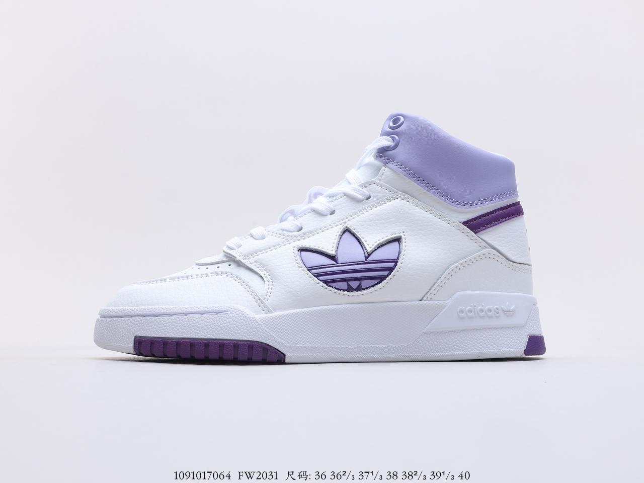 阿迪达斯Adidas Drop Step 三叶草官方同步上架