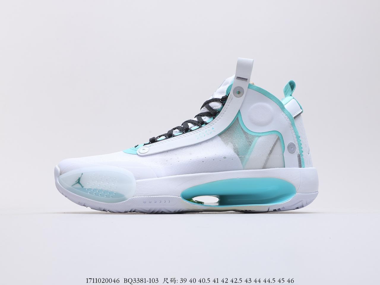 """乔丹Air Jordan XXXIV""""Eclipse""""AJ34 乔34 未来概念轻量化篮球鞋"""