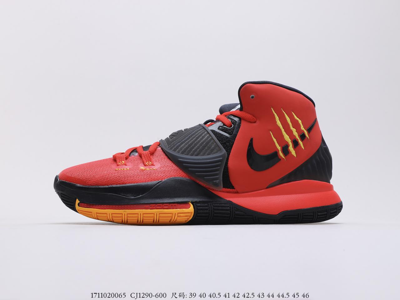 耐克Nike #Kyrie 6 Bruce LeeBM 红黑黄欧文